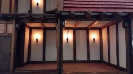 New lighting